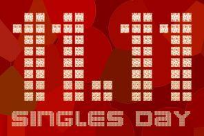 Singles Day – gør et kup hos Cykelpartner.dk