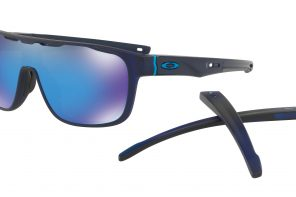 Oakley Crossrange Shield – brillerne til både fashion og sport