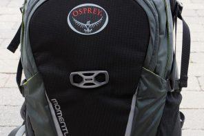 Test: Osprey Momentum 32